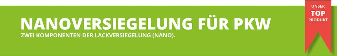banner_nano